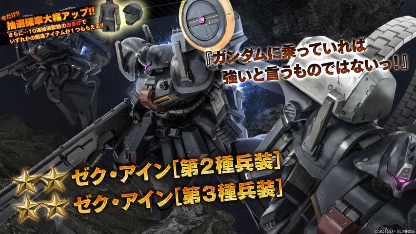 201210_ZCxe03Y47poX_jp.jpg