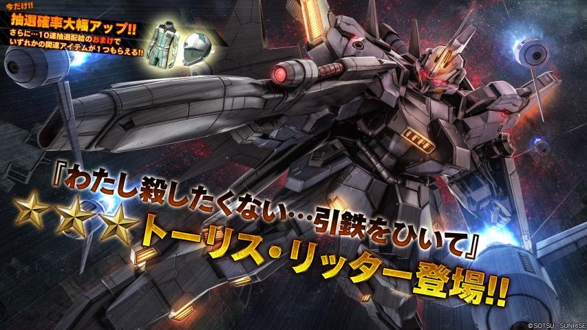 201224_aeTri3BkawY_jp.jpg