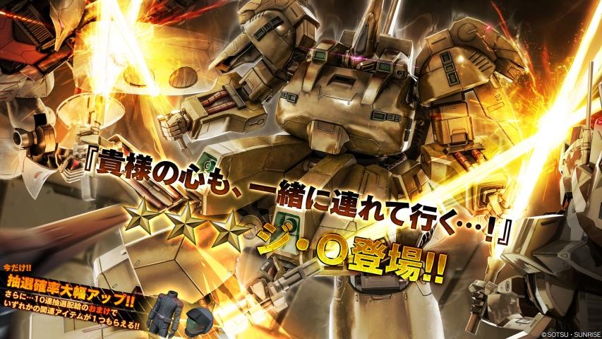 201231_The0aiwCjeTTZ_jp.jpg
