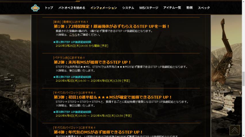 スクリーンショット 2020-03-24 10.45.32