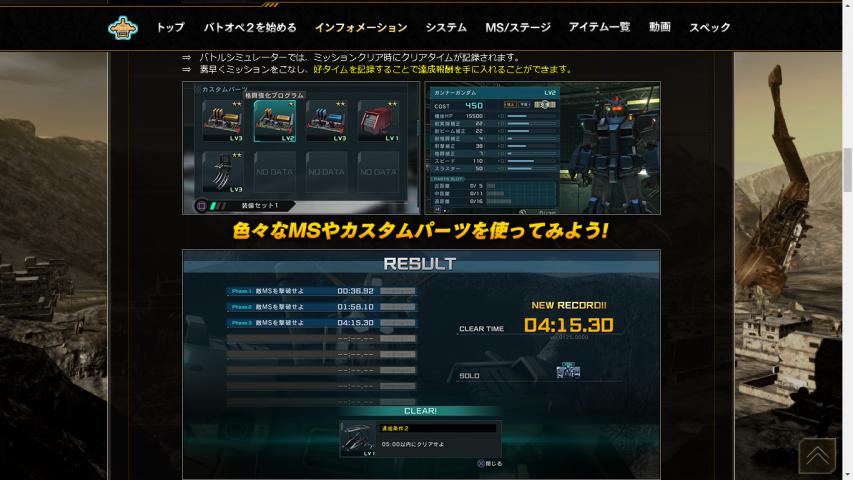 スクリーンショット 2020-03-24 10.49.21
