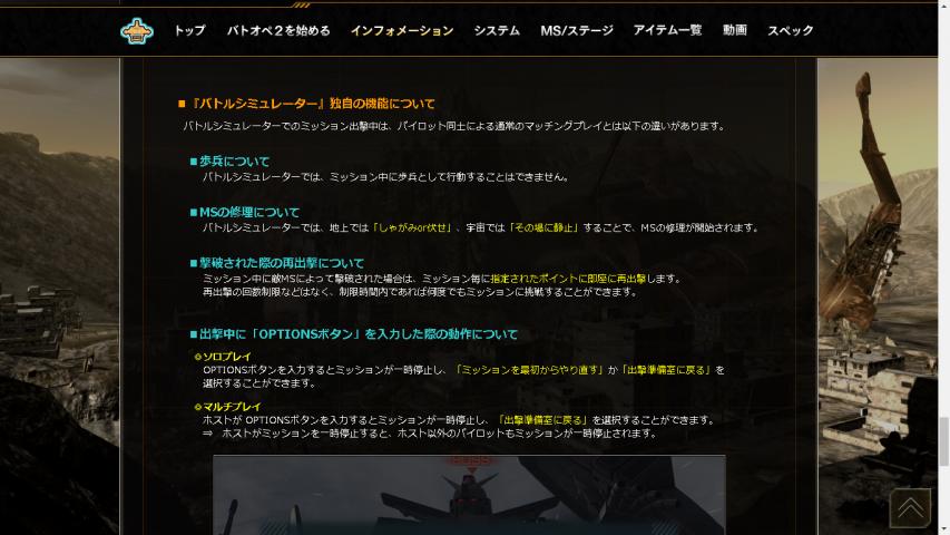 スクリーンショット 2020-03-24 10.49.43