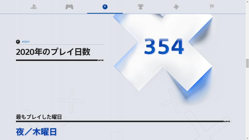 スクリーンショット 2021-02-03 02.20.40