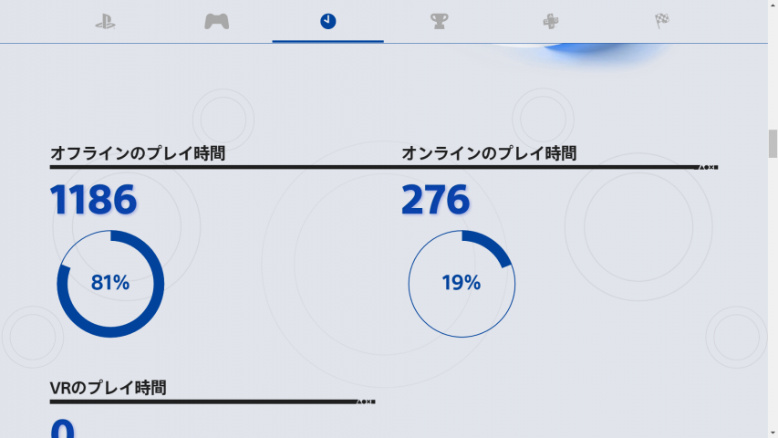 スクリーンショット 2021-02-03 02.20.22