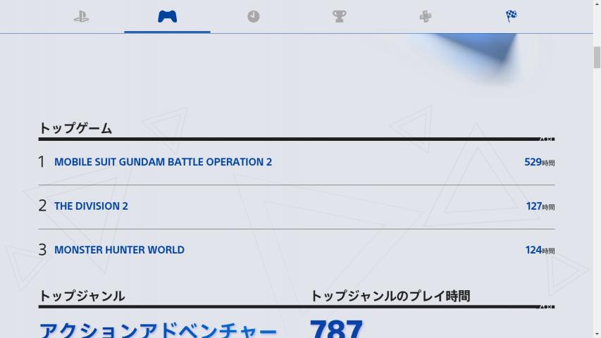 スクリーンショット 2021-02-03 02.19.58