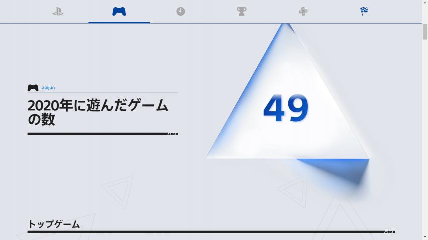 スクリーンショット 2021-02-03 02.19.51