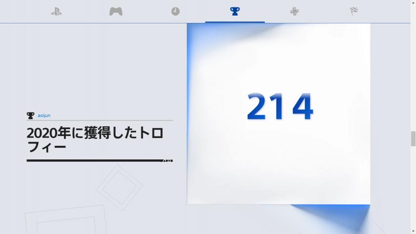 スクリーンショット 2021-02-03 02.20.54