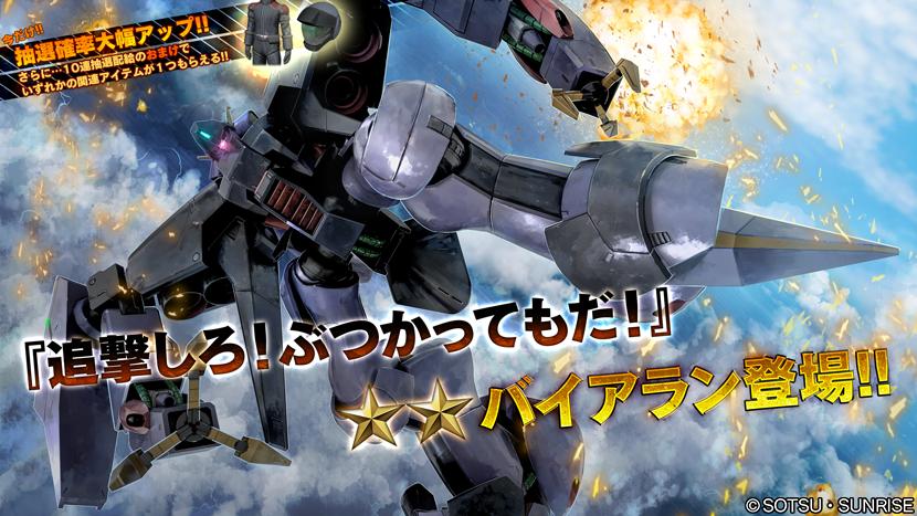 210114_VVyE38gaTxst_jp.png