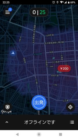 Screenshot_20200721-222523.png