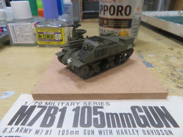 NITTO 1/76 M7B1 105mmGUN の2