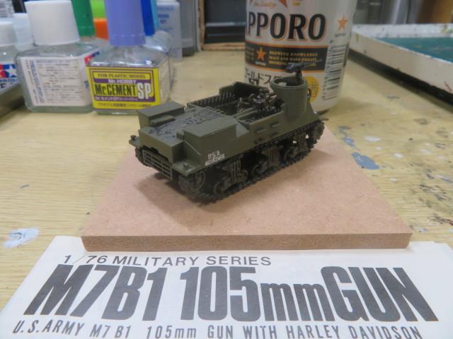 NITTO 1/76 M7B1 105mmGUN の3