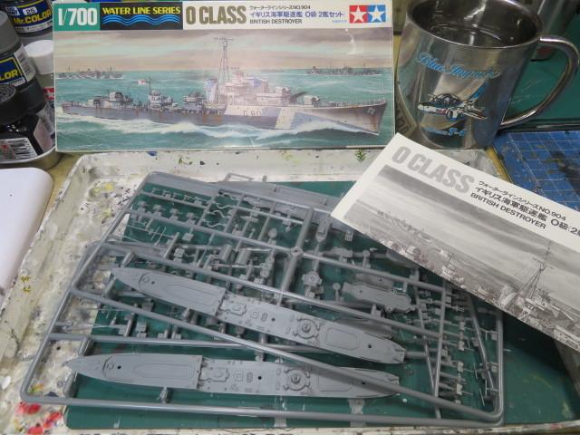 タミヤ 1/700 O級駆逐艦 の1