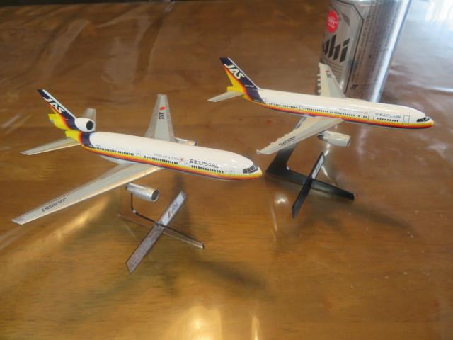 1/500 DC-10 & A300-600R
