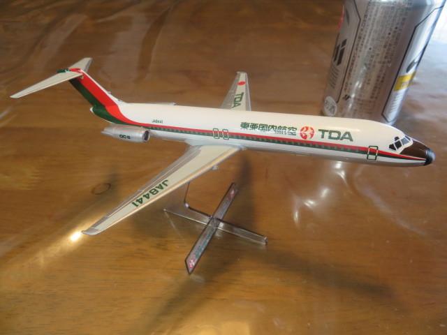1/200 DC-9