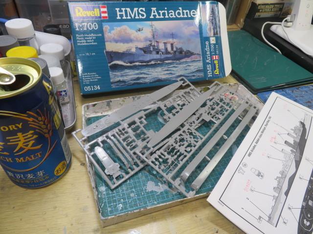 1/700 HMS アリアドネ の1