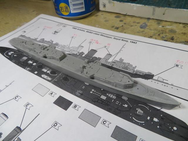 1/700 HMS アリアドネ の2