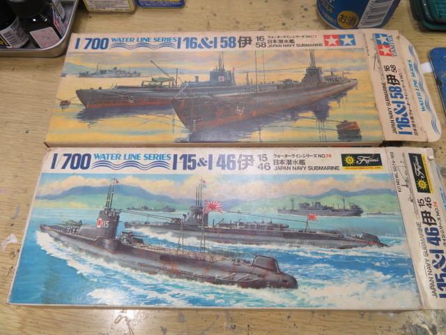 WLシリーズ 1/700 日本潜水艦 の1