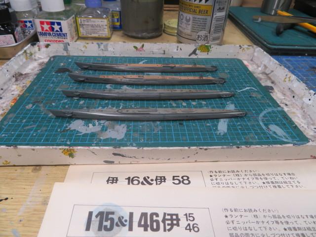 WLシリーズ 1/700 日本潜水艦 の2
