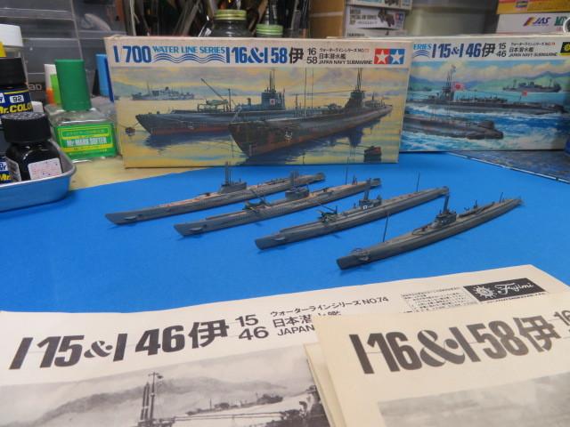 WLシリーズ 1/700 日本潜水艦 の4