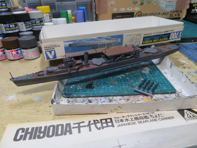 アオシマ 1/700 千代田 旧の4