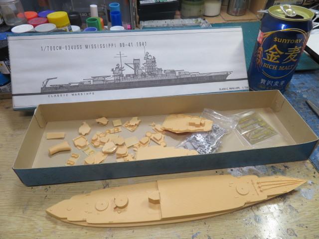 CW 1/700 BB-41 ミシシッピー 1941 開始・・・