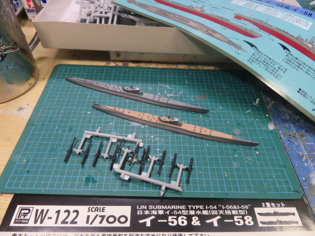 ピットロードの潜水艦 の3