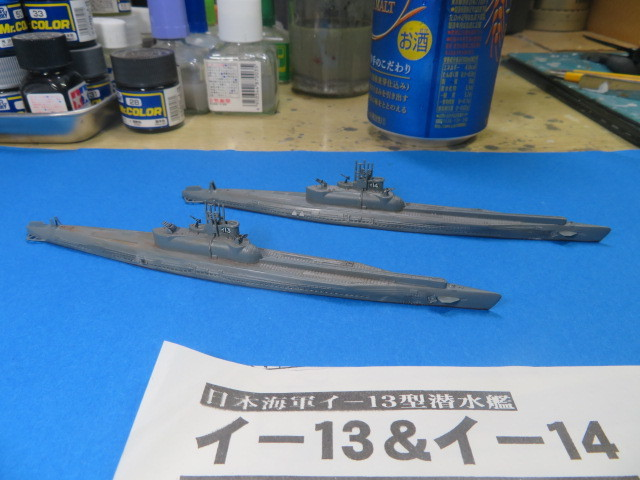 ピットロードの潜水艦 の7