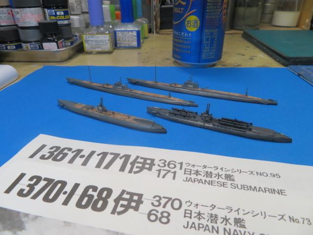 ハセガワ 1/700 潜水艦 の3