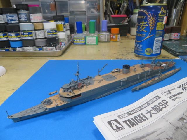 アオシマ 1/700 大鯨 の5