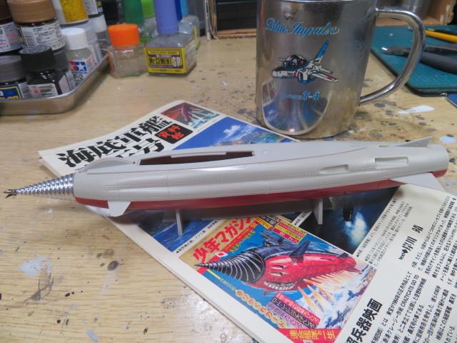フジミ 1/700 轟天号 フルハルの1