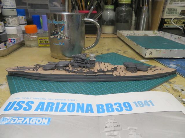 ドラゴン BB39 アリゾナ の3