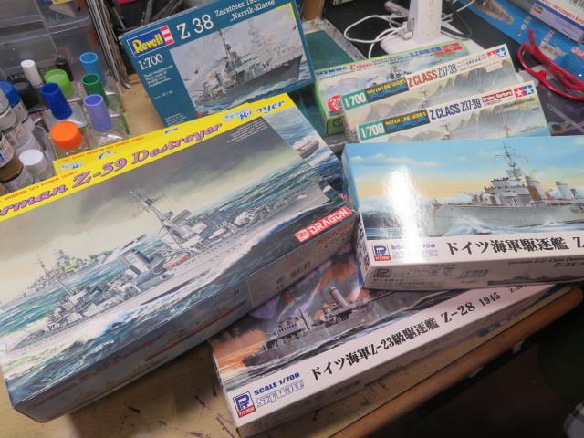 1/700 ドイツ Z級駆逐艦 の1