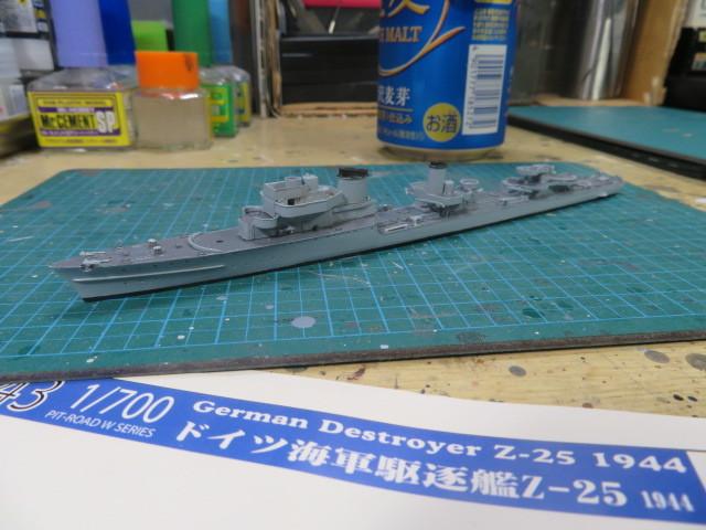 ピットロード 1/700 Z-25 1944 の2