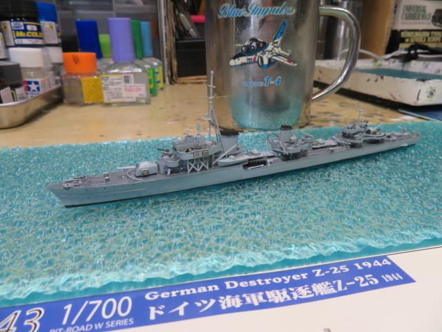 ピットロード 1/700 Z-25 1944 の3