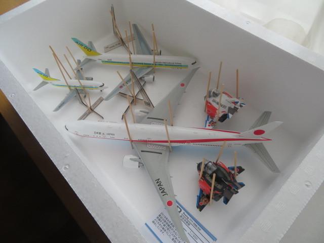 飛行機 2021.1