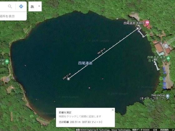 四尾連湖2
