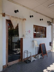 麺屋 葵-1