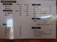 麺屋 葵-5