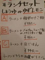 らーめん専門 和海 なんば店【弐】-8