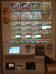らーめん専門 和海 なんば店【弐】-11