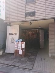 麺尊 RAGE【参六】-1