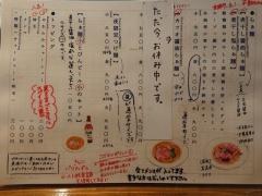らぁ麺 すずむし【参】-8