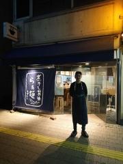 らぁ麺 すずむし【参】-16