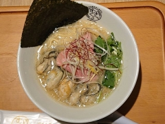 むぎくらべ【八】 ~寿製麺 よしかわ【四】「牡蠣の味噌らーめん」~-5
