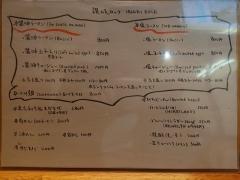 讃岐ロック【九】-6