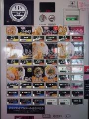 麺煌 MOGAMI-2