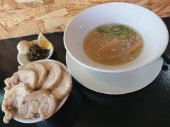 麺煌 MOGAMI-9