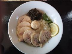 麺煌 MOGAMI-12