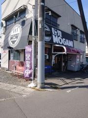 麺煌 MOGAMI-14