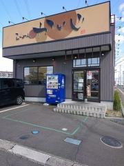 らーめん かいじ 泉店【弐】-1